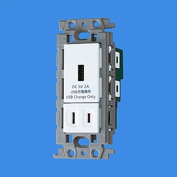 充電用USBコンセント パナソニック WTK14724W